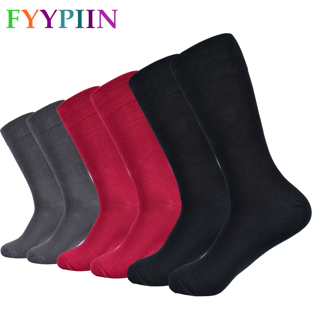 2020 New Men's Socks Fashion Colorful Men's Cotton Socks Solid Color Wedding Gift Men's Socks