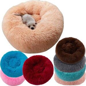 Okrągły pluszowy kot psy łóżko miękka buda zmywalny długi pluszowy kot dom maty Sofa dla psa Chihuahua pies kosz szczeniak zwierze domowe łóżko 40-100cm