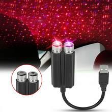 Звездный светильник на крышу автомобиля, внутренняя светодиодная Звездная атмосфера, окружающий проектор, USB-украшение, ночник, домашний де...