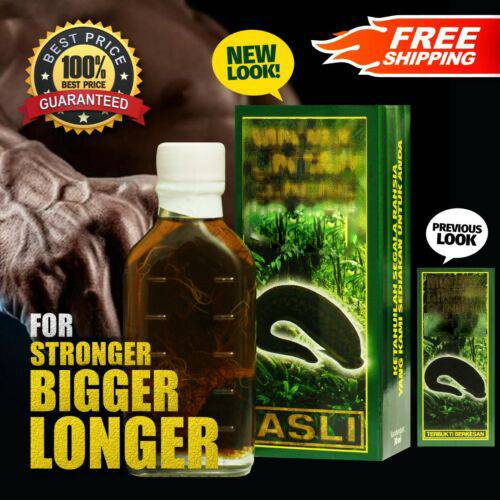 Pure Green Leech 100% Natural Herbal Oil For Big Strong Long & Enlargement Free Ship