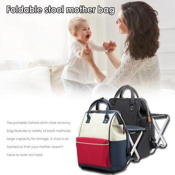 Mummy Bag Multi-function Large Capacity Diaper Bag Fashion Seated Stool Dining Chair Mummy Bag Portable Travel Bag