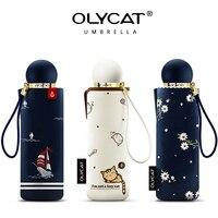 OLYCAT 미니 태양 우산 다섯 접는 블랙 코팅 휴대용 포켓 여성 우산 브랜드 Windproof 파라솔 여름 파라과이