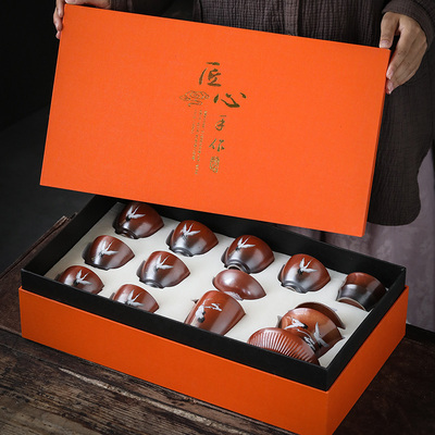 Ceramic Chinese Stone Pottery Tea Set