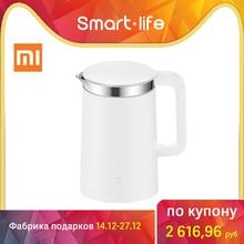 Интеллектуальный чайник Xiaomi Mi Smart Kettle