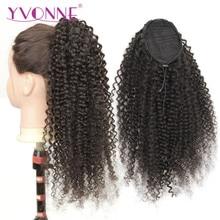 [Yvonne] 말레이시아 곱슬 머리 끈 포니 테일 인간의 머리카락 클립 확장 높은 비율 브라질 버진 헤어 자연 색상
