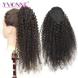 Image 1 - [Yvonne] 말레이시아 곱슬 머리 끈 포니 테일 인간의 머리카락 클립 확장 높은 비율 브라질 버진 헤어 자연 색상