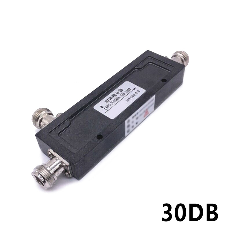 N-Type Female RF Coaxial Directional Coupler 200W 800-2500MHz 5dB~40dB 50 Ohms Sampling Transmitter Measurements Coupling