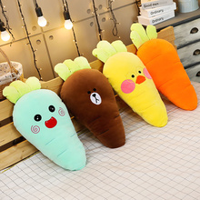 Lovely New Cretive Simulation Plant Carrot Plush Toy Stuffed With Down Cotton Super Soft Pillow Gift For Girl Kids