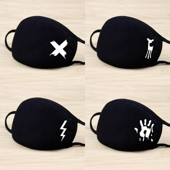 Black Anti Dust Fog Cotton Fabric Face Masks Skull Cartoon Breathable Reusable Washable Cycling Mouth Mask Warm Muffle Dustproof 1
