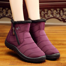 Women Winter Boots 2019 Casual Shoes Woman Snow Boots Solid Warm Plush Botas Mujer Waterproof Zipper Ankle Boots Female Booties(China)