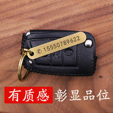 Handmade Anti-loss Card Fine Copper Mobile Phone Phone Number Lettering Car Key Ring Men And Women Retro Brass Pendant(China)