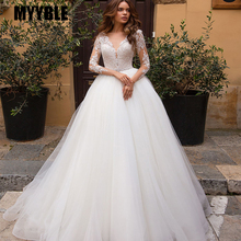 MYYBLE White Long Sleeves Lace Applique Bridal Gowns Tulle Wedding Dre