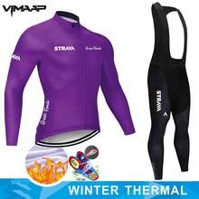 Профессиональная команда STRAVA Велоспорт Джерси 19D нагрудник комплект MTB Униформа велосипедная одежда мужская зимняя термальная флисовая ве...