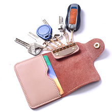 1 предмет 2 в 1 с фланелевой подкладкой из искусственной кожи металлический стеллаж для выставки товаров брелок для ключей сумка маленькая к...