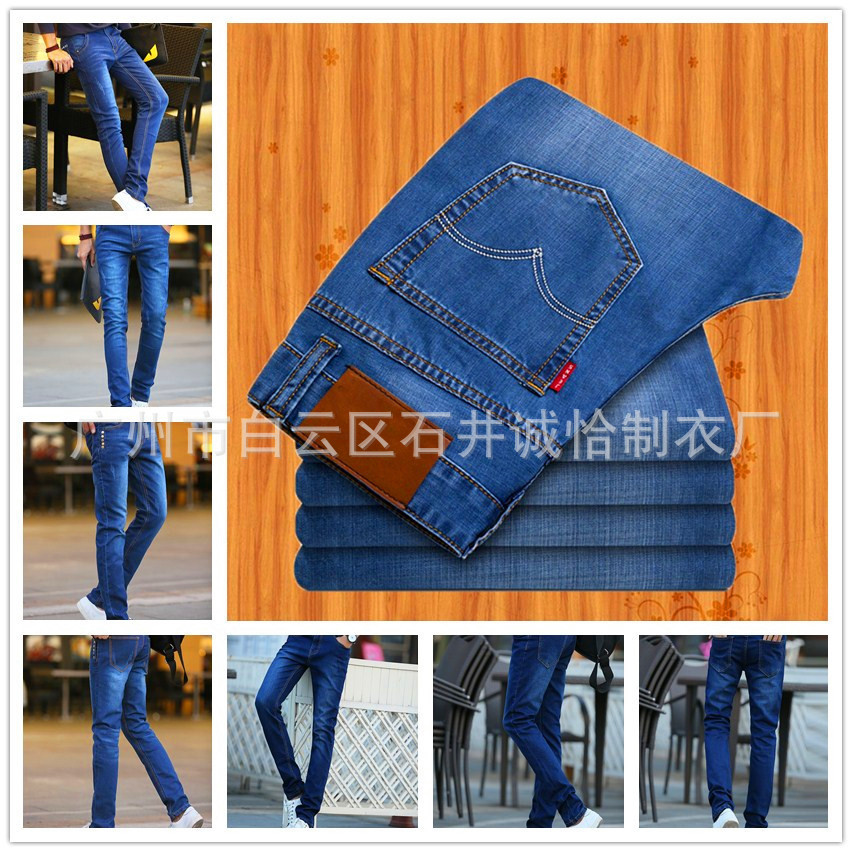Jeans Men's Europe And America Large Size MEN'S Cotton Trousers 28-38 Yards Straight-leg Pants Stall A Generation