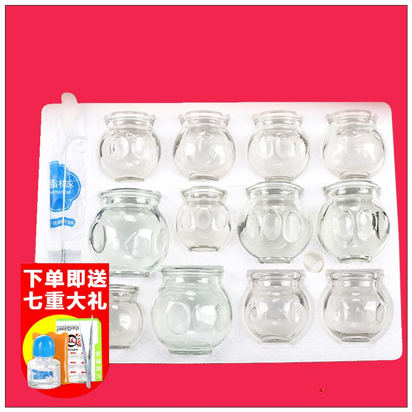 12pcs Glass Cups  Vacuum  Cupping Explosion-proof Thick Glass  Cups Fire Cups  Fire Glass Cups