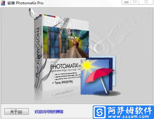 Photomatix Pro v5.1 数字照片处理软件中文免费版