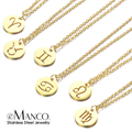 EManco женский 12 знаков зодиака, Золотая подвеска, ожерелье Овен, 12 созвездий, украшения, детские рождественские подарки