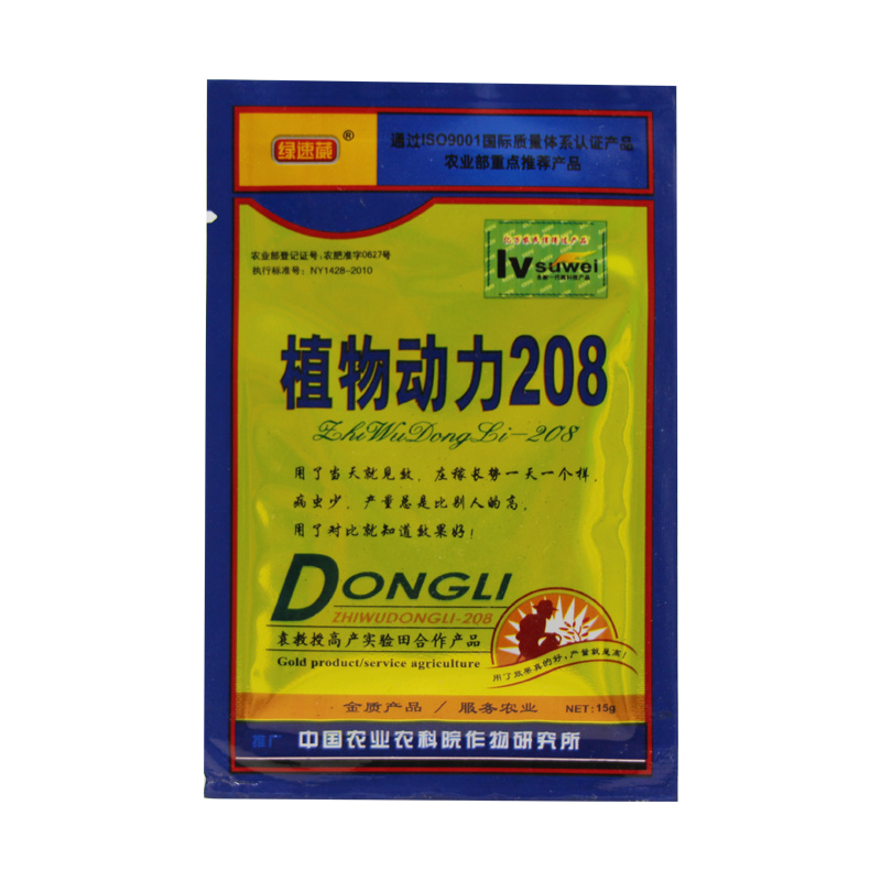15g effective plant rooting powder disease-resistant vegetables flowers prevent roots withered leaves Aid Fertilizer nutrients