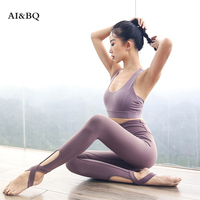 AI&BQ New Women Sports Active Wear Gym Yoga Fitness Workout Clothes Legging Jogging Suits Set For Women Training Sport Bra Pants