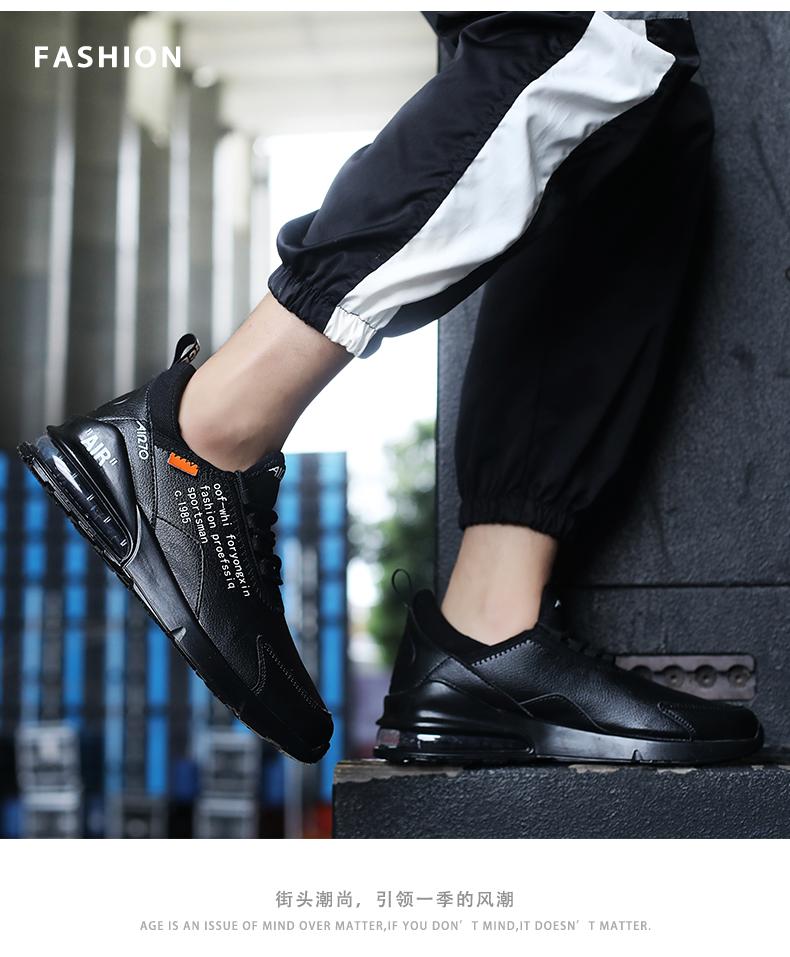 休闲运动潮鞋_09