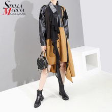 New 2019 Korean Style Women Winter Stylish Shirt Dress Faux Leather Patchwork Lady Elegant Party Midi Unique Dress vestido 5689(China)