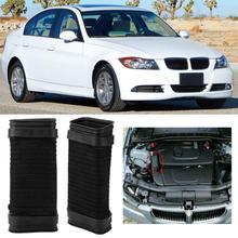 Tubo de mangueira de admissão de ar do motor polipropileno apto para 3 séries e90 318d 7795284 acessórios do carro da tubulação de admissão do motor de ar