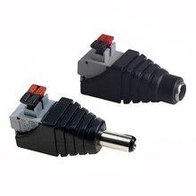 5,5*2,5 мм разъем мужской и женский терминал для соединения проводов для 5 в 12 В светодиодные полосы света DC разъем адаптера света SMD5050 SMD2835