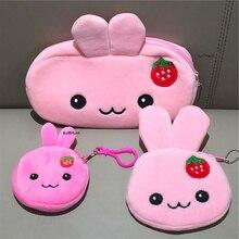 8-22CM rabbit Plush Toy purse , Gift Keychain Plush Toy purse bag