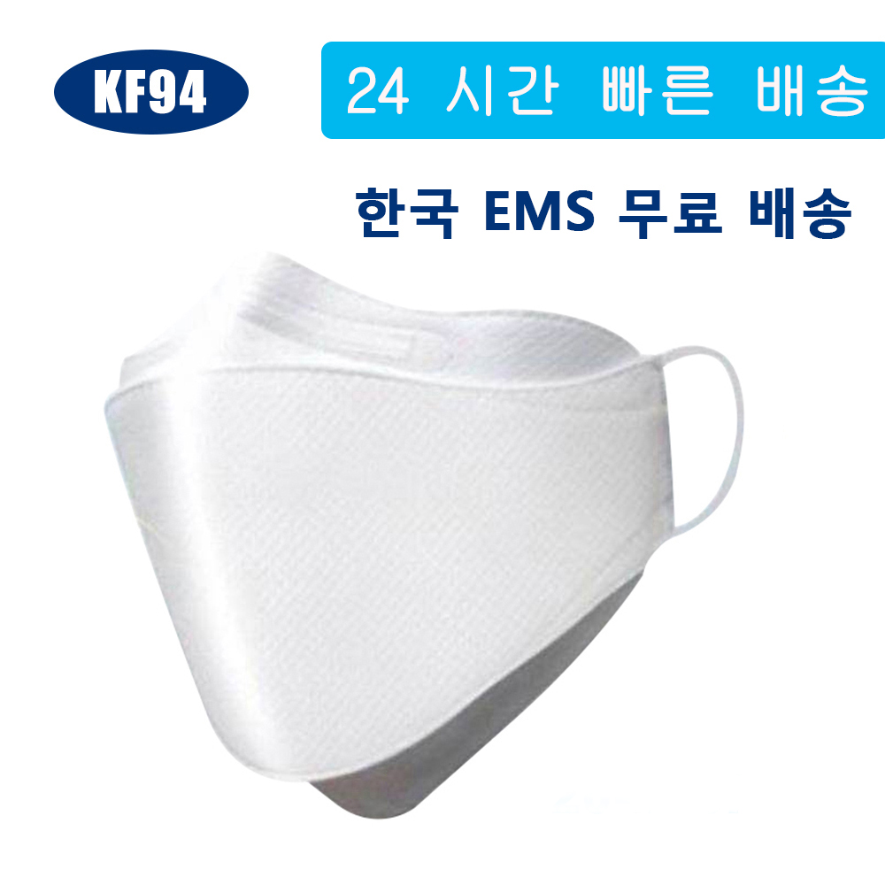 마스크 Kf 94 Face Mask 100pcs 4 Layer Non-woven Breathable Anti Dust Mouth Nose Covers Protective Face Mouth Mask Dust Proof Mask