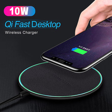 10W Leather QI Wireless Charger Dock For iPhone X XS MAX XR 8 Plus 10W Fast Charging Pad For Samsung S10 S9 S8 Note 9 8 10w fast wireless charger for samsung galaxy s10 s9 s9 s8 note 10 usb qi charging pad for iphone x xs 8 xiaomi