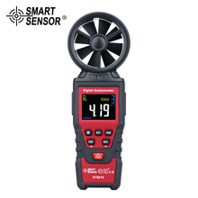 Цифровой анемометр, цветной термометр с ЖК дисплеем, скорость воздуха, скорость ветра, измеритель скорости потока воздуха, ветромер, сигнализация