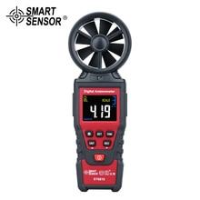 Anemómetro Digital para medir la velocidad del aire, medidor de volumen de aire con alarma y medidor de volumen