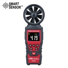 Anemômetro digital anemometro termômetro cor lcd velocidade do ar do vento medidor de volume de fluxo de ar measure medidor de volume alarme
