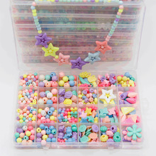 Kids Handmade DIY Beaded Toy For Girl Wear Beads With Accessory Set Creative 24 Grid Children Handicraft Jewelry Making Toys