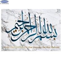 DIY Diamant Borduurwerk Islamitische Kalligrafie Schilderen Diamant Schilderij Vol Vierkante Ronde Mozaïek Foto Steentjes Kruissteek