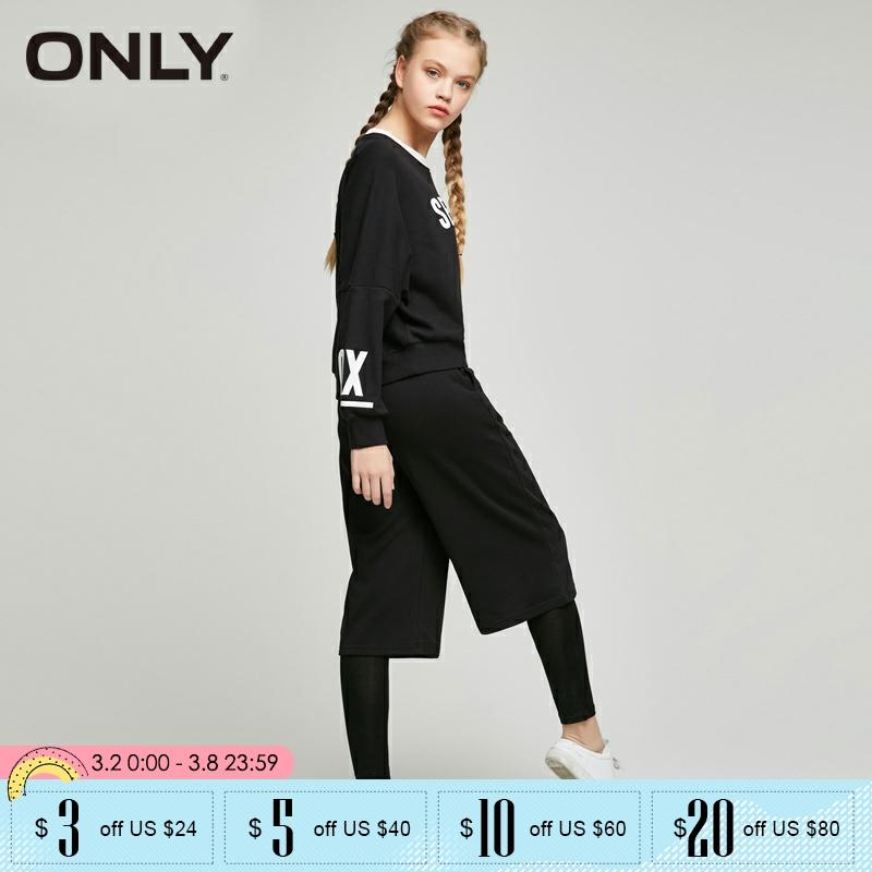 ONLY Pure Color Double-layer Loose Knitted Leisure Pants |11711D502