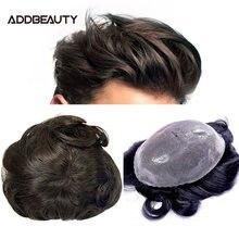 Кожные накладки из искусственных волос 6 мм 8 человеческие волосы