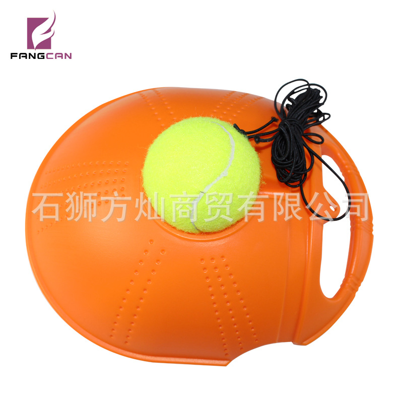 Tennis Trainer Base Round Plates Simulator With Rope Single Person Set Shuai Da Automatic Resilient Rubber-Band Line Anti-Wrap