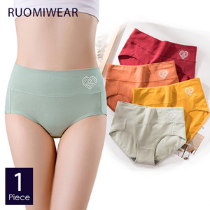 ROMEWEAR Brand Women's Underwear Briefs High Waist Pure Cotton Panties Ladies Hip Shaping Intimates Lingerie Female Underpants