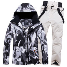 The new ski suit suit couple models windproof, waterproof, warm and breathable(China)