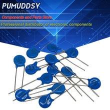 20 шт пьезорезистор Варистор серии 7d 10d 14d 7d151k 7d220k