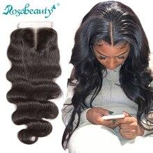 """Rosabeauty 8 """" 20"""" couleur naturelle vague de corps péruvien humain vierge cheveux dentelle fermeture milieu/libre/3 partie avec noeuds blanchis"""