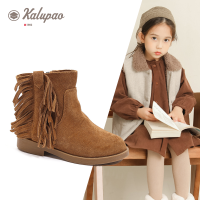 Kalupao Autumn Children's Boots Fashionable Tassel Boots For Girls Zipper Breathable Ankle Boot Leather Kids Casual Booties
