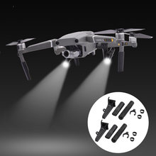 Ночная светодиодная подсветка для dji mavic 2 pro zoom drone