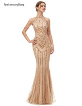 champagne evening dress, formal mermaid luxury long dress