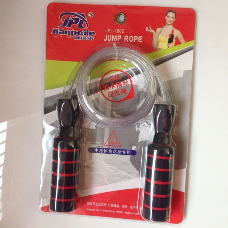 Students The Academic Test For The Junior High School Students Sports Standard Only Fast Steel Wire Bearing Anti-slip Jump Rope