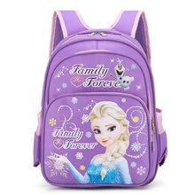 Рюкзак большой емкости для девочек и мальчиков детский Ранец