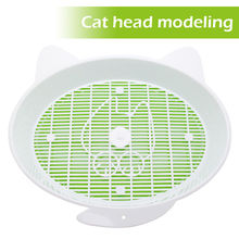 Litter Box with sieve