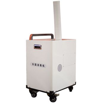 sterilization equipment fogging machine disinfection atomizer fog machine disinfectant sprayer machine